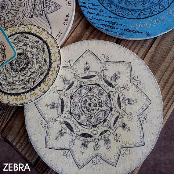 Hand Drawn Mandala-Healing Mandala-Art Decor-by @zebratoys on Etsy Hand Drawn Mandala-Healing Mandala-Art Decor-Hand Painted Art-Wall Décor-Holy Land Art-Healing Decor-Wooden Mandala-Mandala Décor