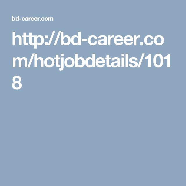 HttpBdCareerComHotjobdetails  Job In Bangladesh