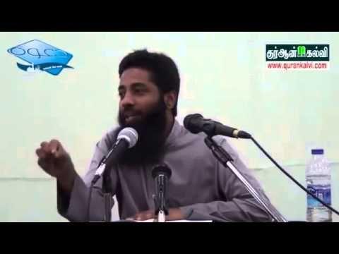 அக்கீதாவும் மன்ஹஜும் பாகம் 3, வழங்குபவர்   மௌலவி Mujahid Bin Razeen