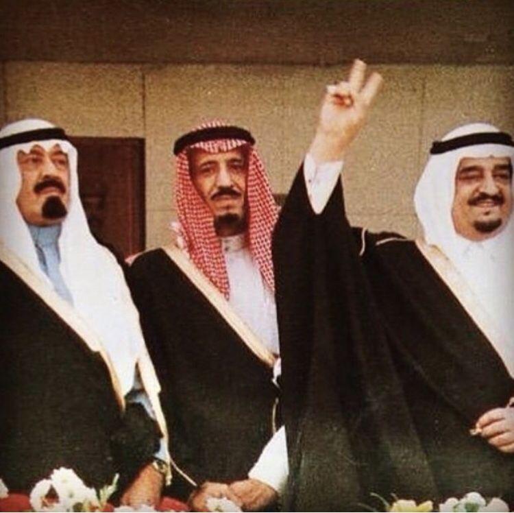 Pin By Shymma On السعودية Saudi Arabia Culture Photography Inspiration Portrait Saudi Men