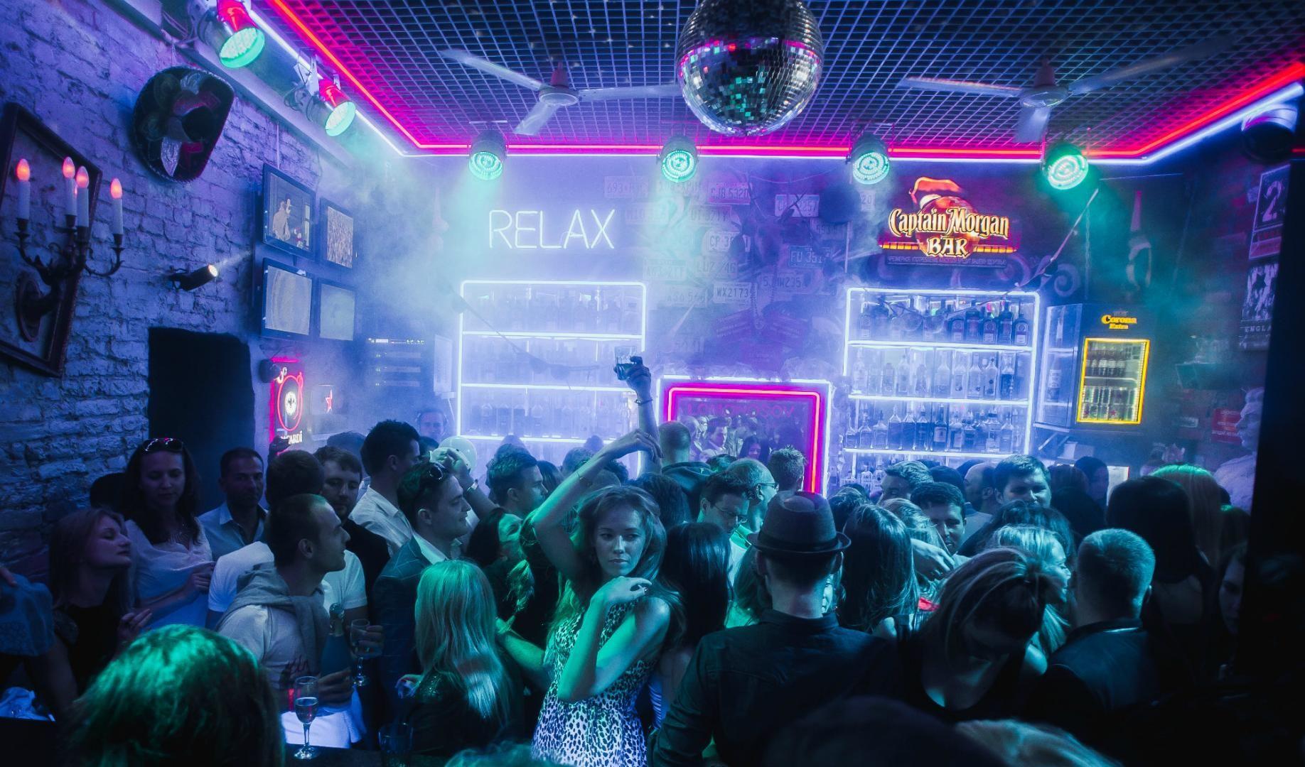 Бар ночной спб клуб разговорный английский клуб москва