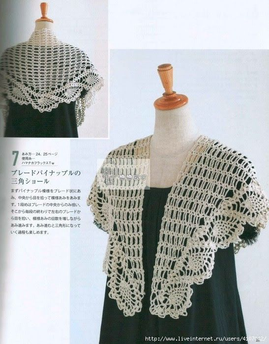 Crochet and arts: shawl Crochet | CHALES, CAPAS Y MAS. | Pinterest ...