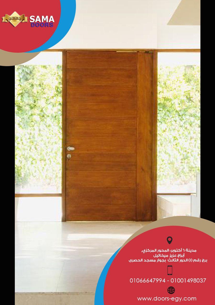 تصاميم ابواب خشبية داخلية Home Decor Furniture Decor