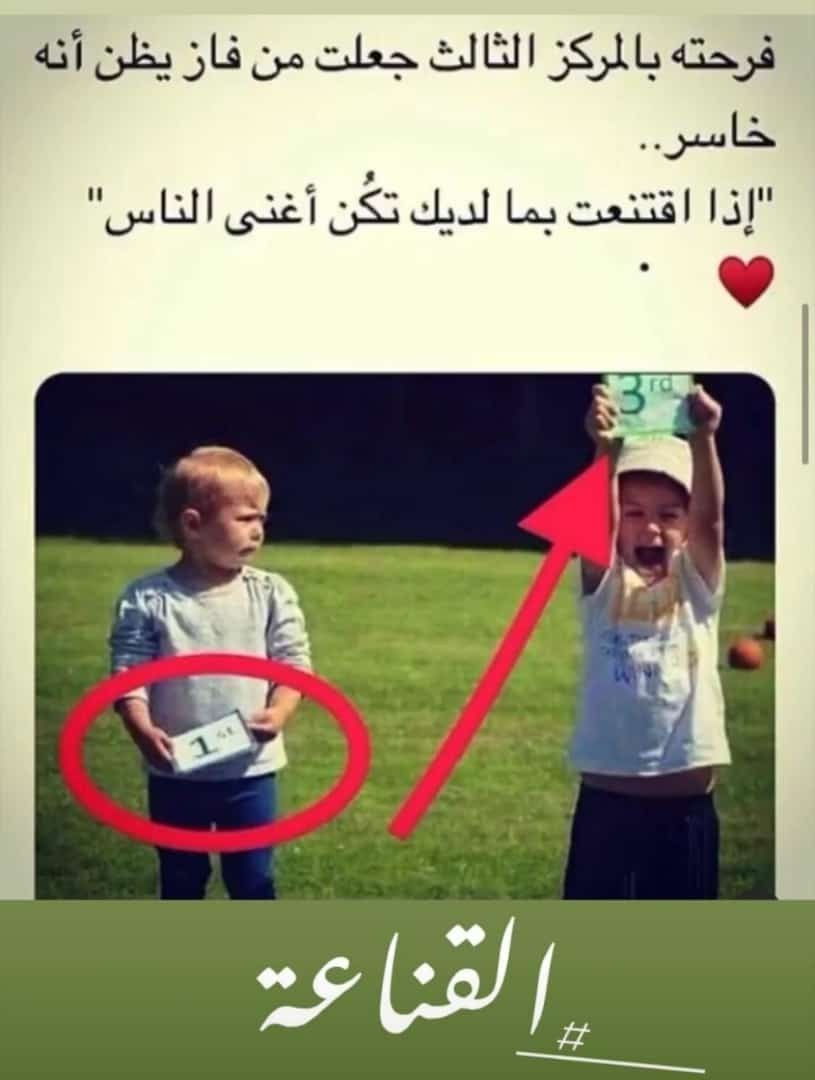 Pin By Nada Lemtouki On ح Instagram Words Funny Arabic Quotes Cool Words