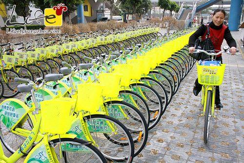 China Guangzhou Gz Public Bicycle 4840 Bikes Bike Bicycle