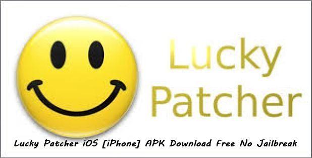 Lucky patcher ios скачать
