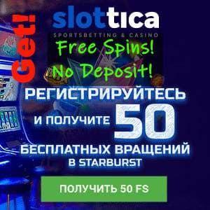 Онлайн казино PokerDom | Каталог лучших онлайн казино топ 10