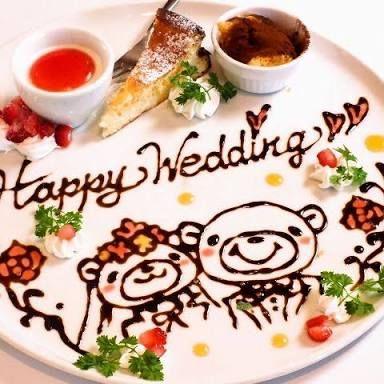 Happy Wedding 看板 の画像検索結果 料理 レシピ デザートプレート デザート 盛り付け