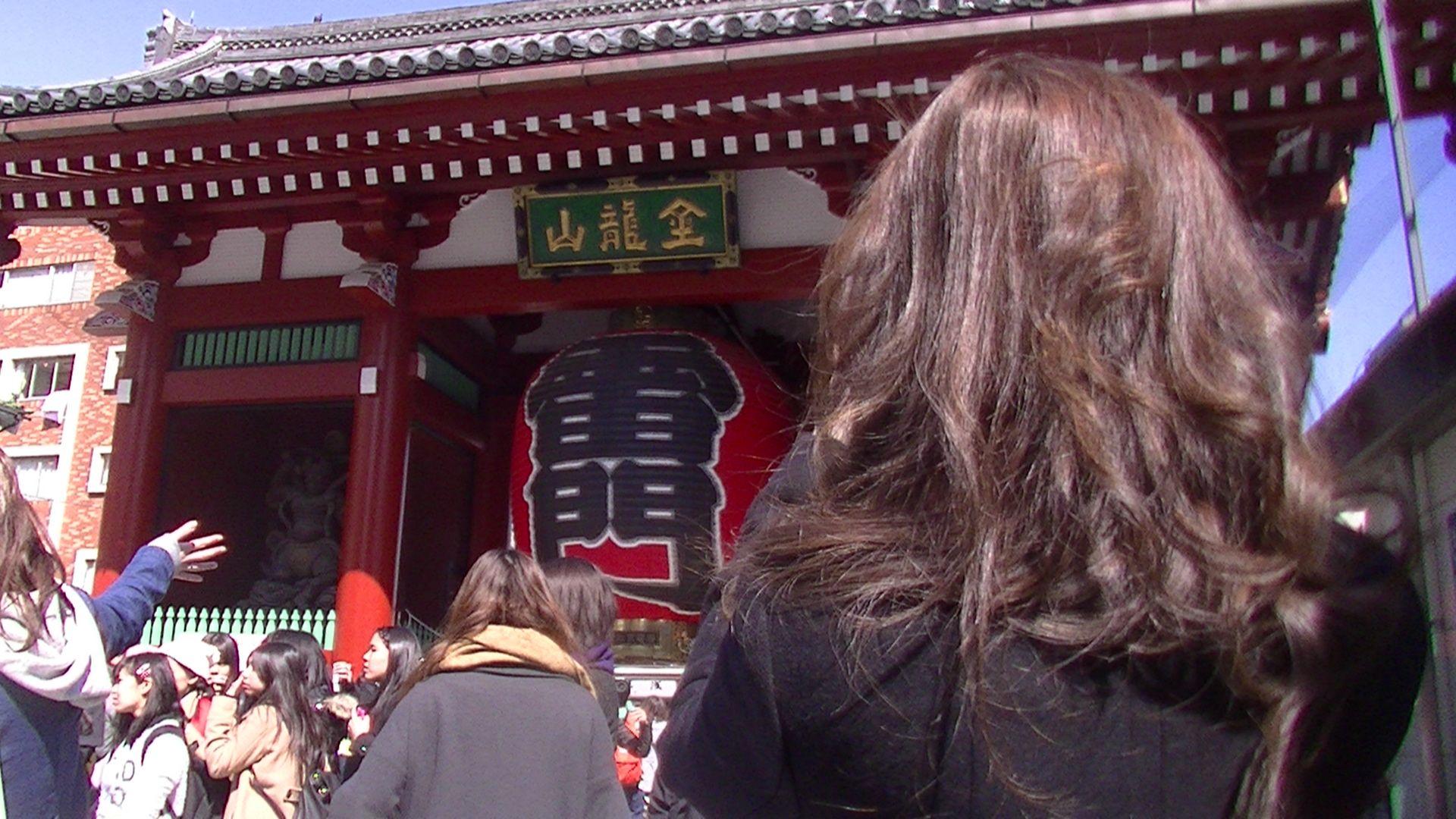 #japan#japon#travel#gate