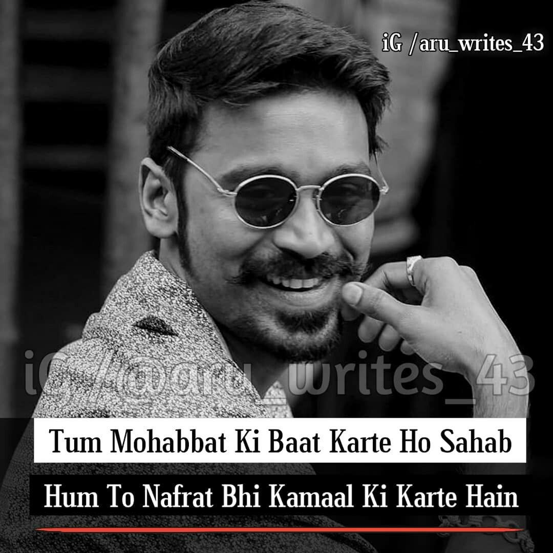 👑👑..Nav | Personality quotes, Attitude quotes for boys
