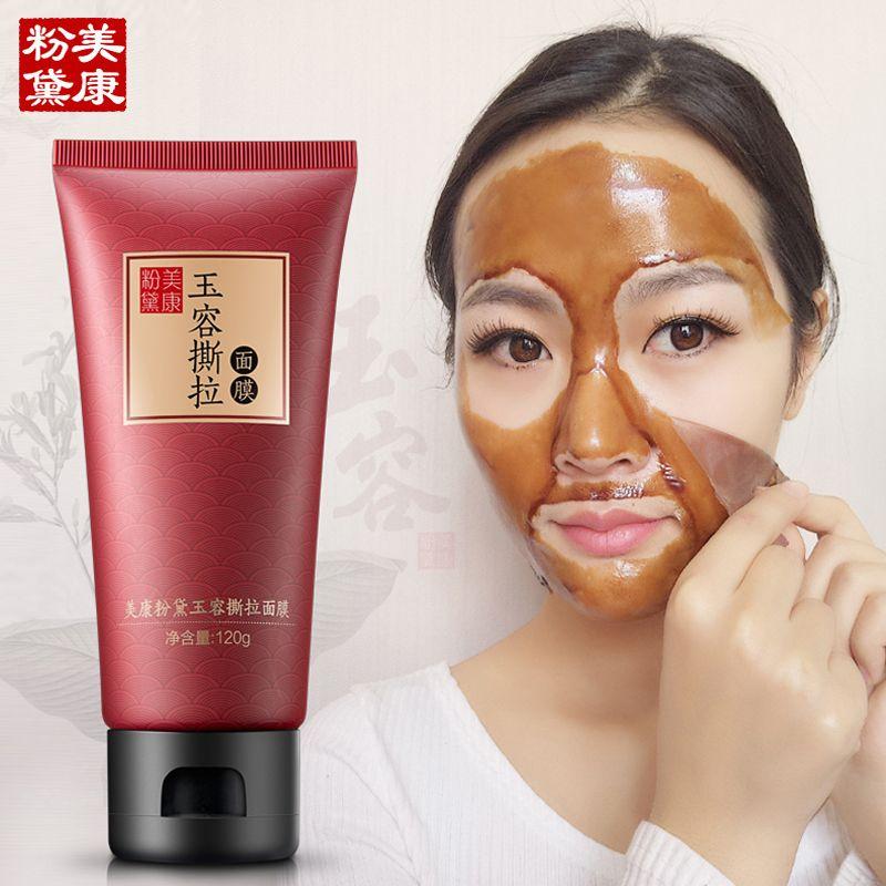 Meiking cura del viso aspirazione chiarire maschera maschera per il viso trattamento dell'acne di comedone del naso acne trattamenti sbiancamento idratante 2016