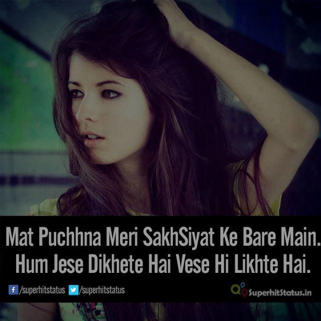 Heartless Dp For Whatsapp: Girl Hindi Attitude Shayari