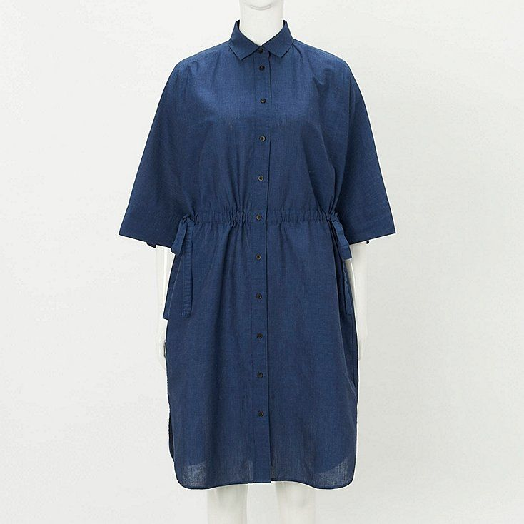 7183cf674fe7 Uniqlo chemise en lin femme   Fisysconsulting