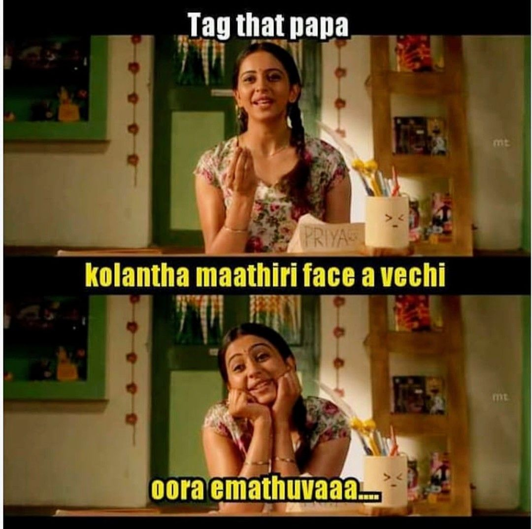Pin by on aLL iN ONe Tamil funny memes, Comedy memes