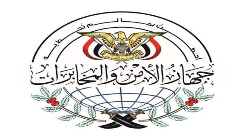 جهاز المخابرات اليمني يكشف معلومات هامة حول التنظيمات الإرهابية في البيضاء Yemen