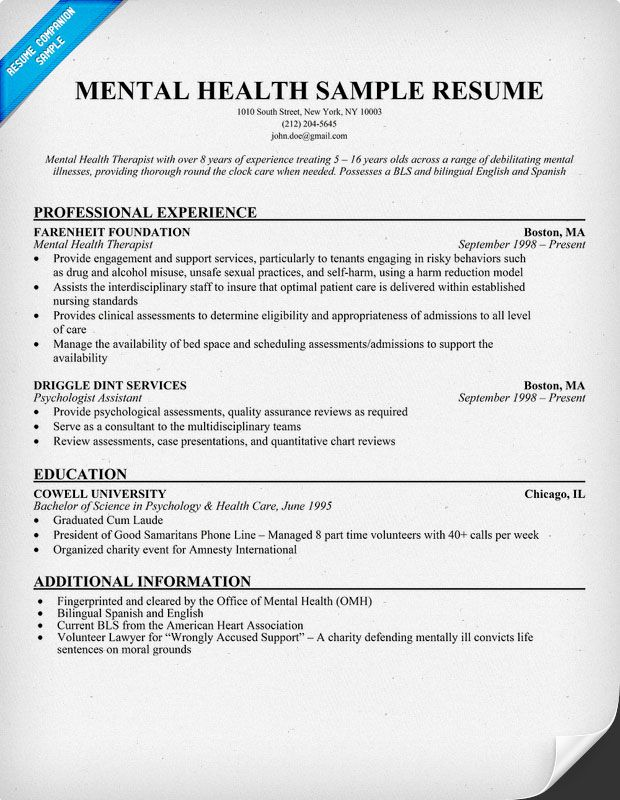 Mental Health Resume Example httpresumecompanion health – Sample Resume for Mental Health Counselor