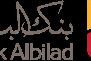 How To Send Western Union Money Through Albilad Bank Saudi Arabia Western Union