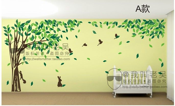 Free shipping Large size oversized family tree wall decal sticker ...