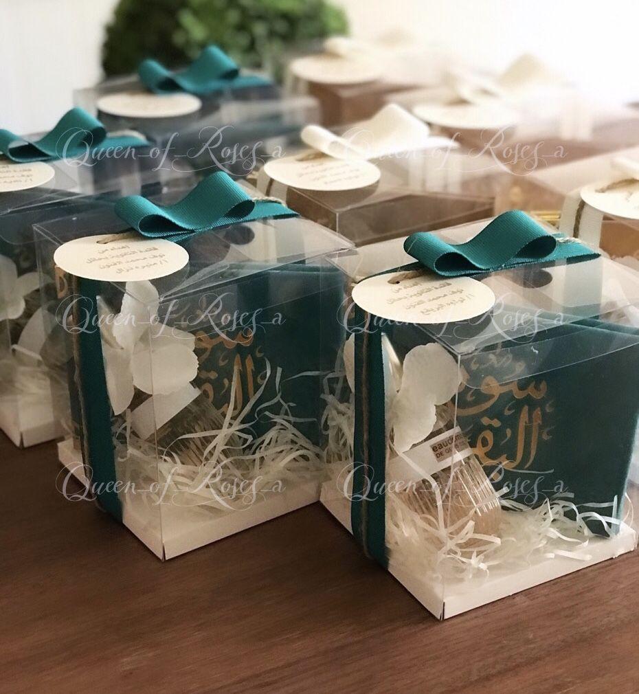 توزيعات يوم المعلم Gifts Table Decorations Decor