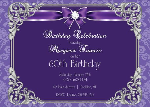 60th Birthday Invitation 60th Birthday Party by FabPartyPrints – 60th Party Invitations
