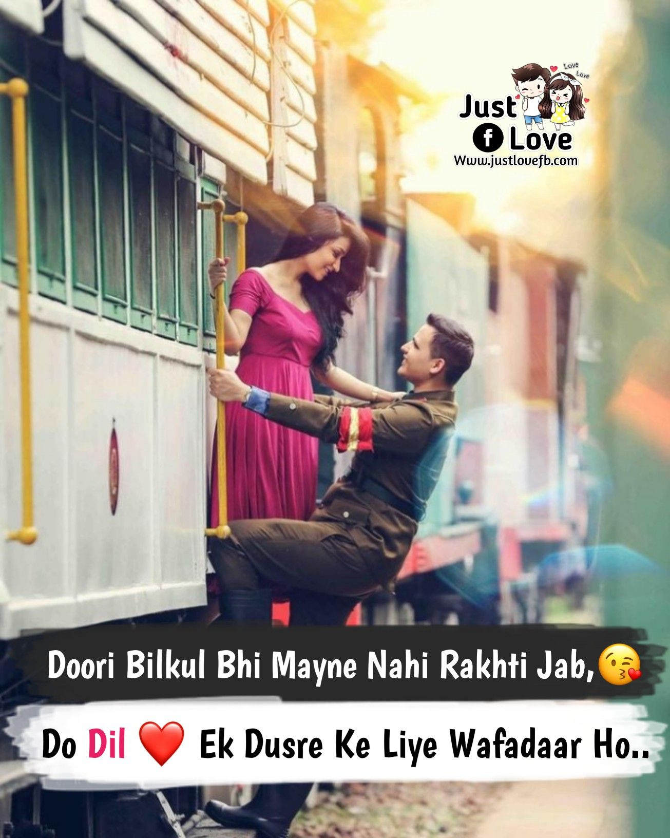 Cute Love Quotes For Him In Hindi