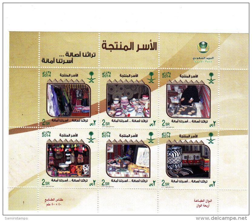 Saudi Arabia New Issue Familty Production Sheetlet Of 6 Stamps Compl Mnh Saudi Arabia Saudi Arabia News Saudi Arabia Stamp