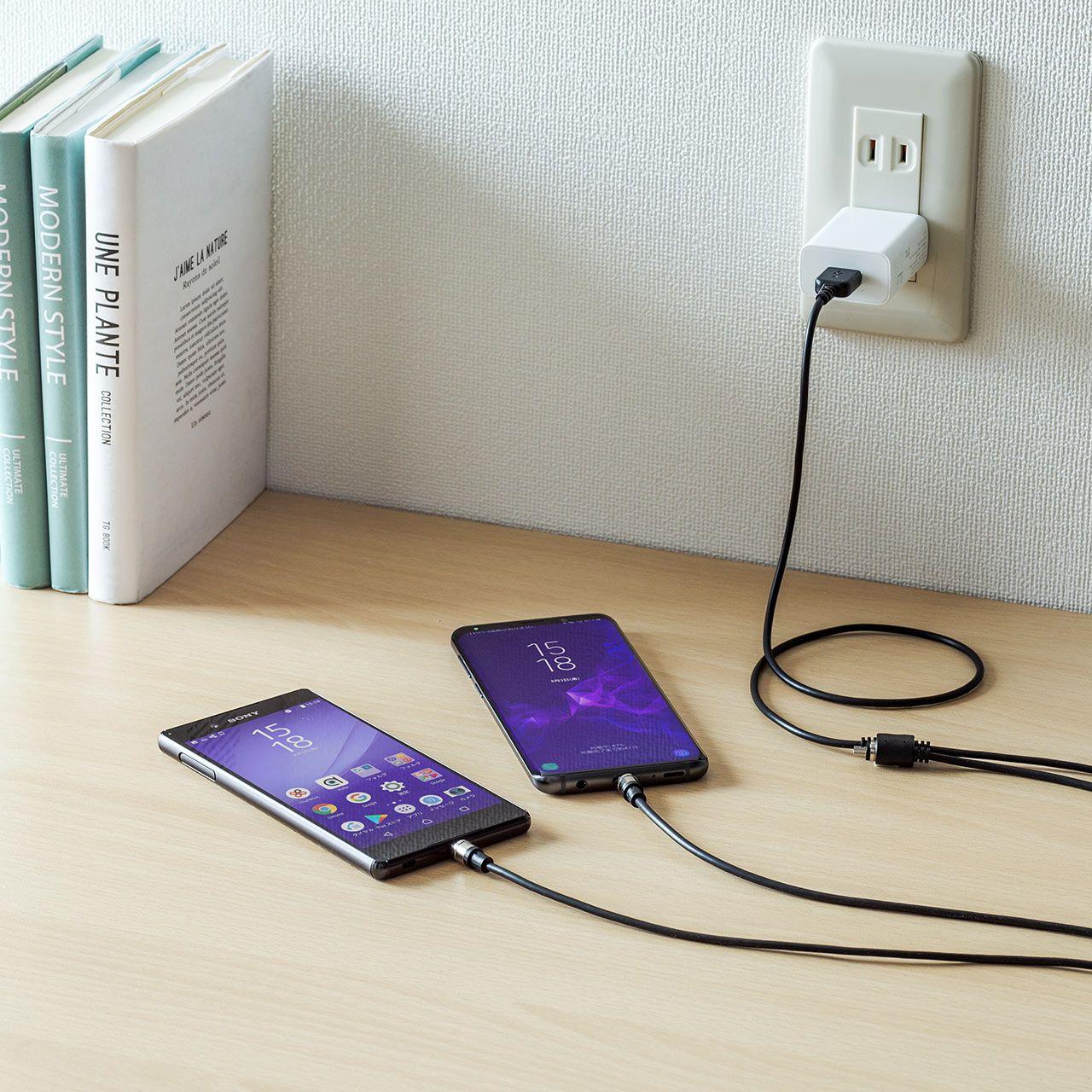 マグネット着脱式マイクロusb Usb Type C充電専用ケーブル 二股ケーブル 2台同時充電 スマートフォン 2a対応 ケーブル長1 5m ブラック 500 Usb065の販売商品 通販ならサンワダイレクト マグネット スマートフォン ケーブル