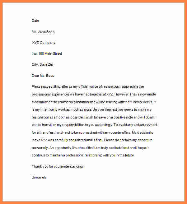 Appealing A Disciplinary Letter Templates (3) TEMPLATES
