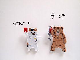 Pokefasu Blog 商品画像 セリフ ポケファス 刺繍 図案 手芸刺繍