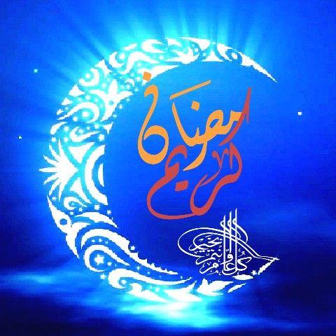 رمضان كريم Neon Signs Ramadan Kareem Ramadan
