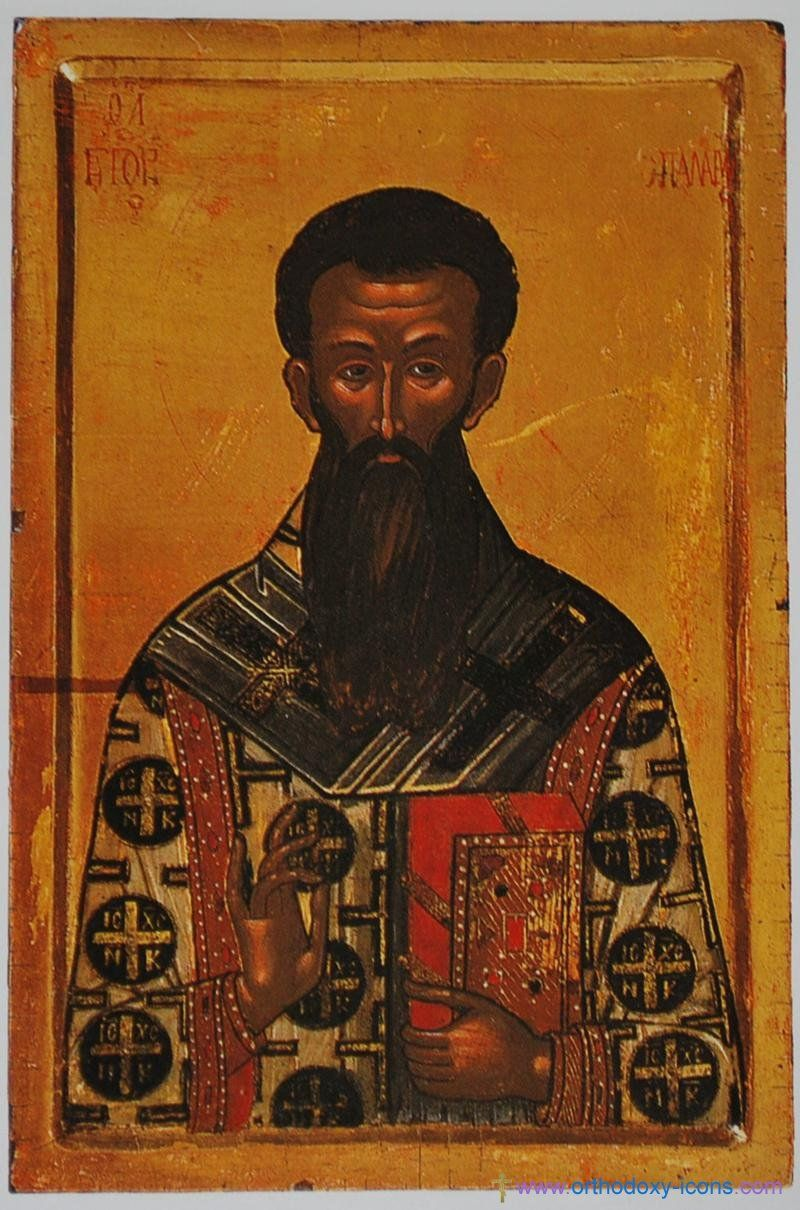 ethiopian posters Ethiopian Orthodox Church Icon Poster
