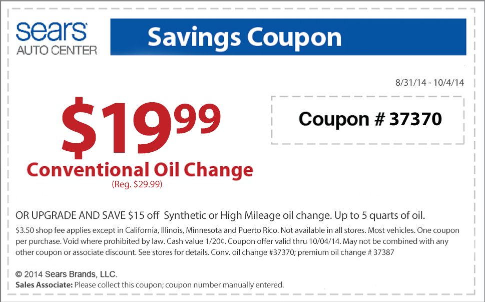 Sears 19 99 Conventional Oil Change Printable Coupon September