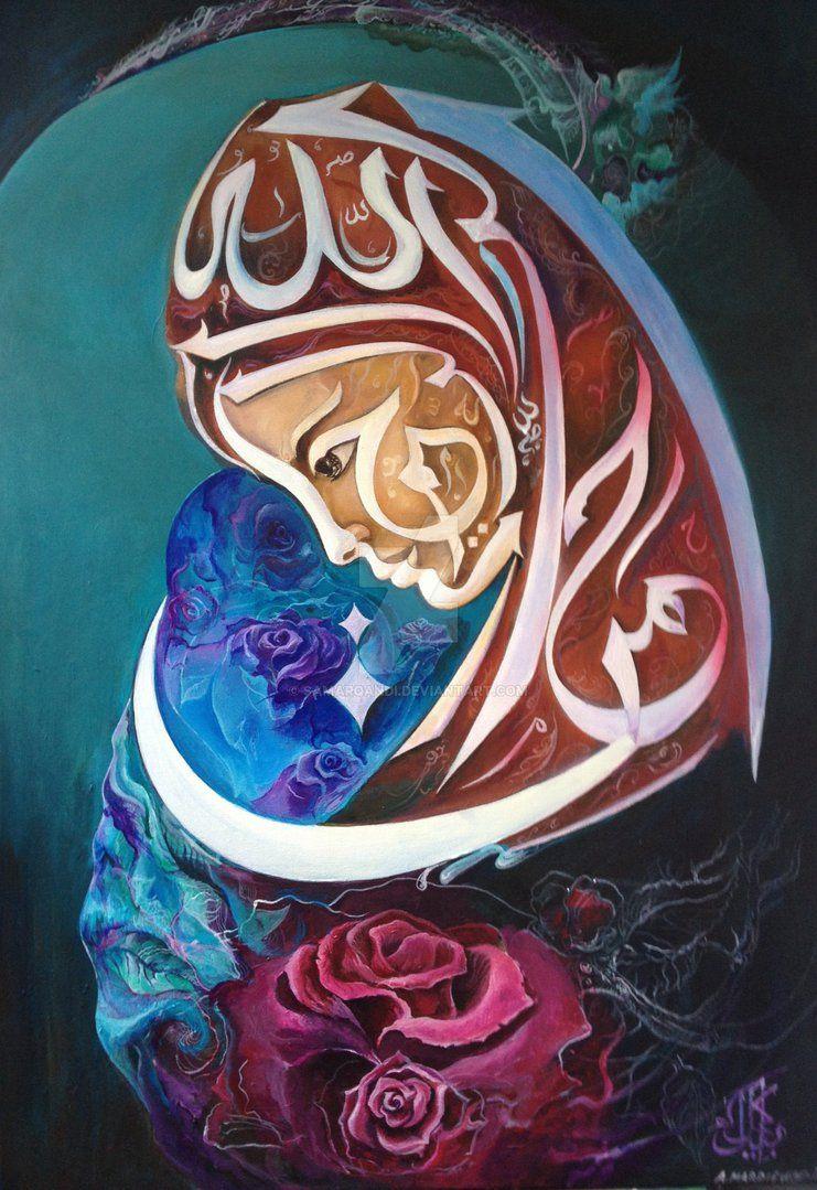 Ya Wadud O Source Of Love In 2019 Calligraphy Art