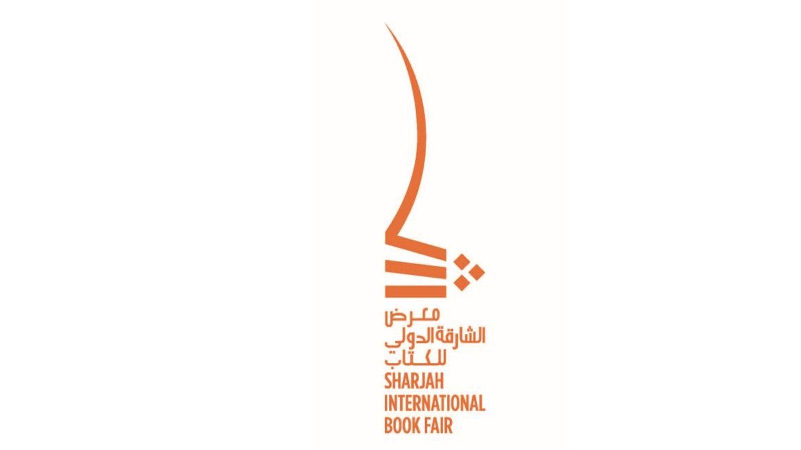 الشاعر فيصل العدواني ضيف معرض الشارقة الدولي للكتاب International Books Sharjah Book Fair