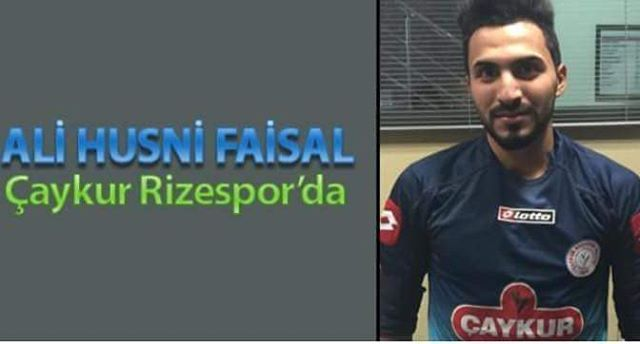 Official:Caykur Rizespor sign Ali Huseni