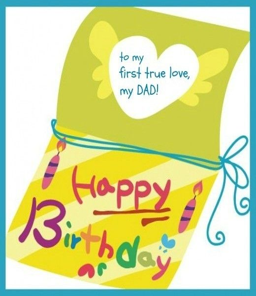 HAPPY BIRTHDAY DAD – Free E Birthday Cards for Daughter