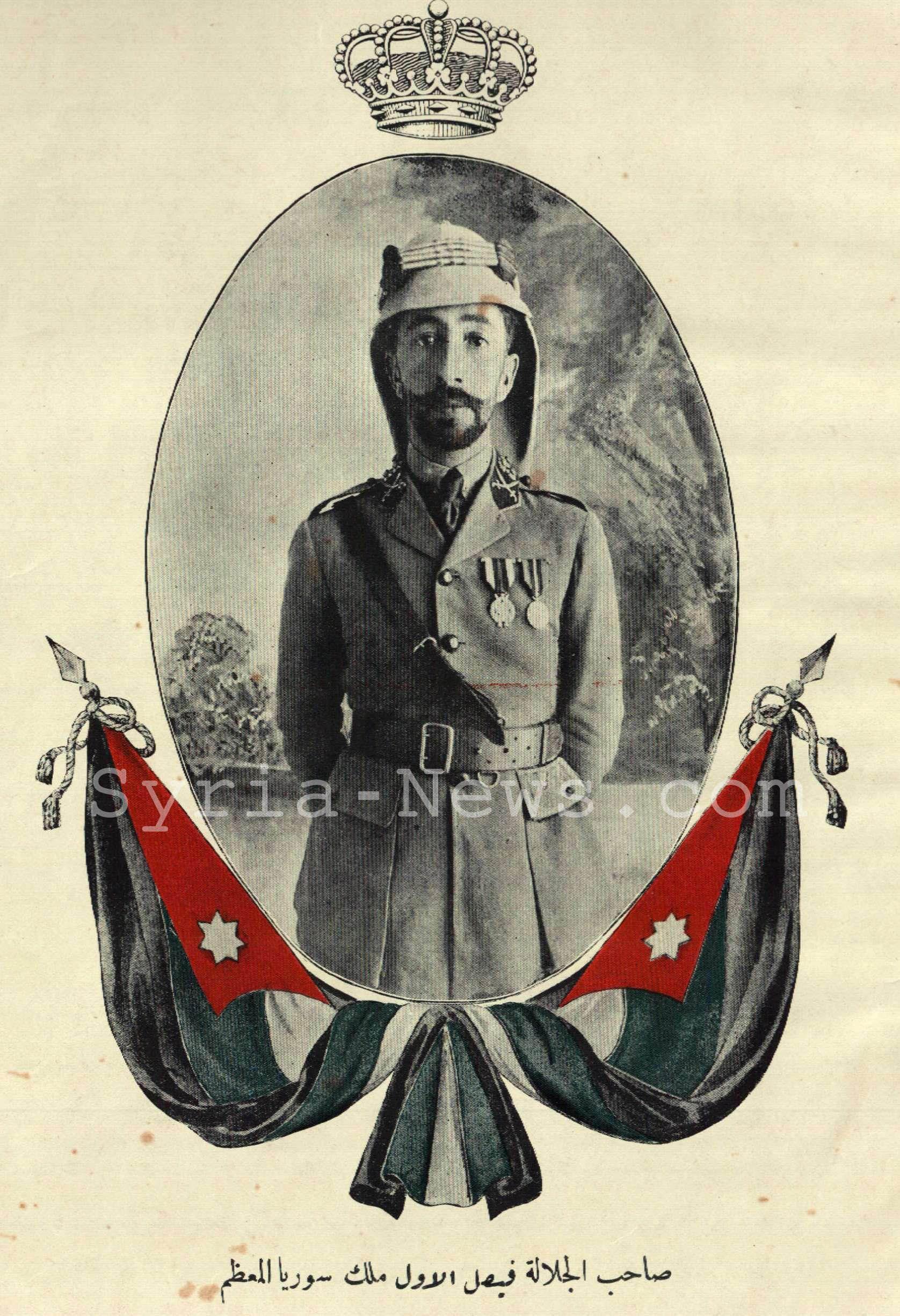 الملك فيصل بن الحسين ملك المملكة السورية العربية 1920 Middle Eastern History Baghdad Iraq History Projects