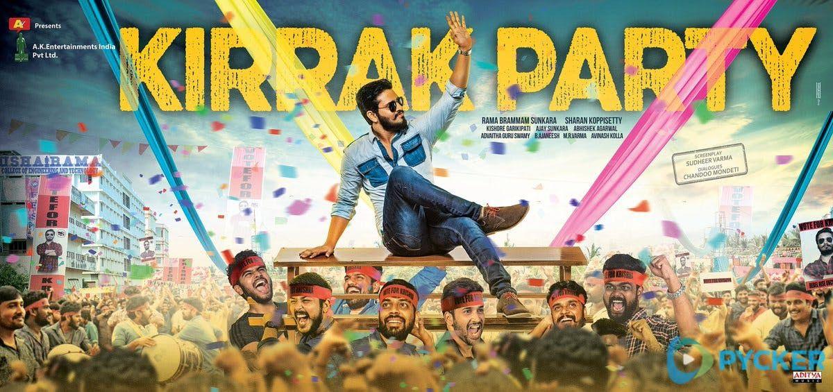 Listen To The Audio Songs Of Nikhil S Kirrak Party Kirrakparty Nikhilsidhharth Audioso Full Movies Download Telugu Movies Download Download Movies