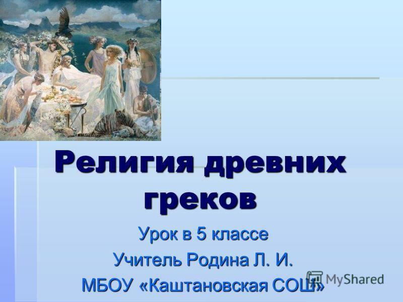 Gitem.ru по английскому 7 класс