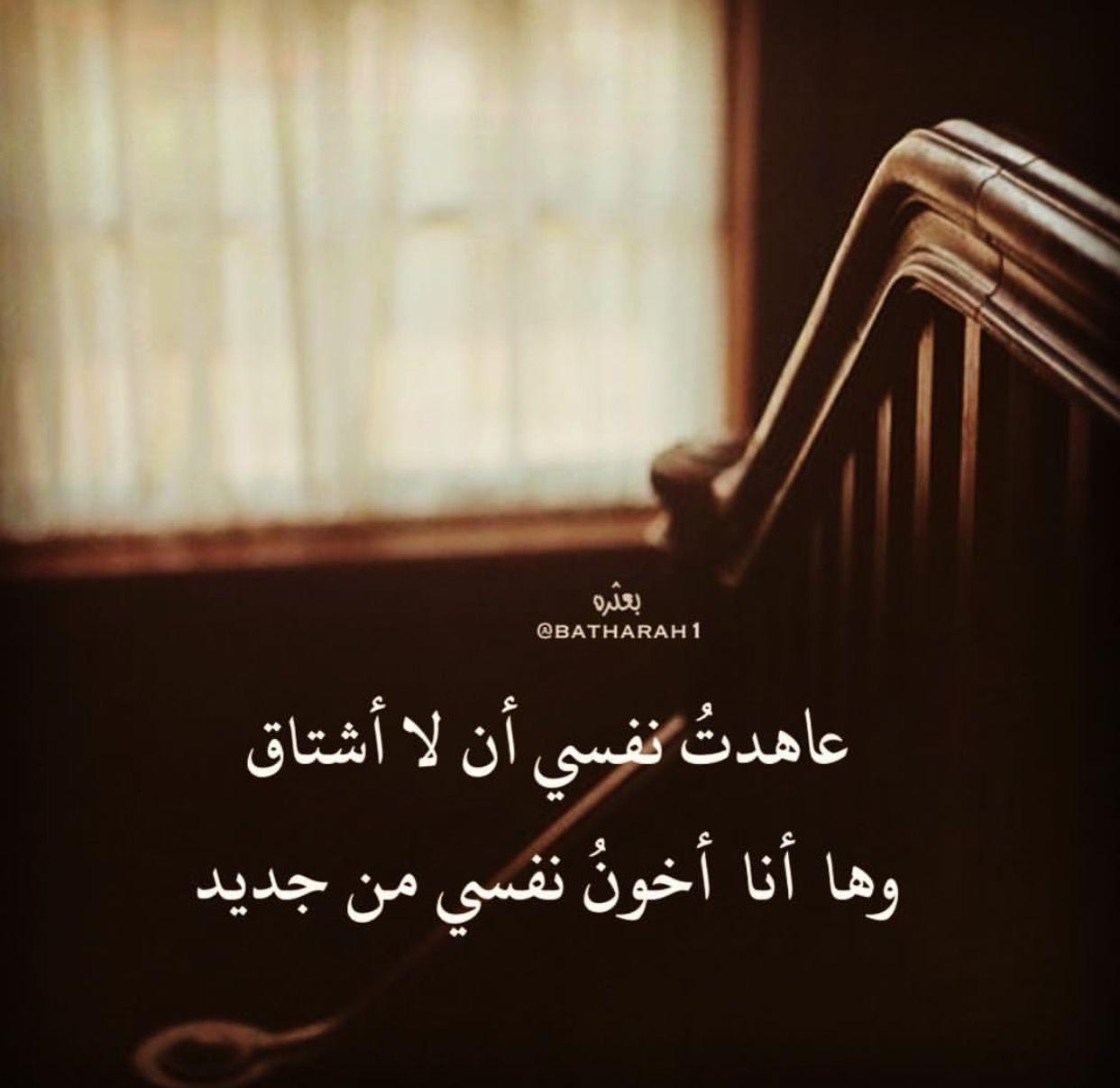 أخون نفسي Kahlil Gibran Quotes Words Quotes