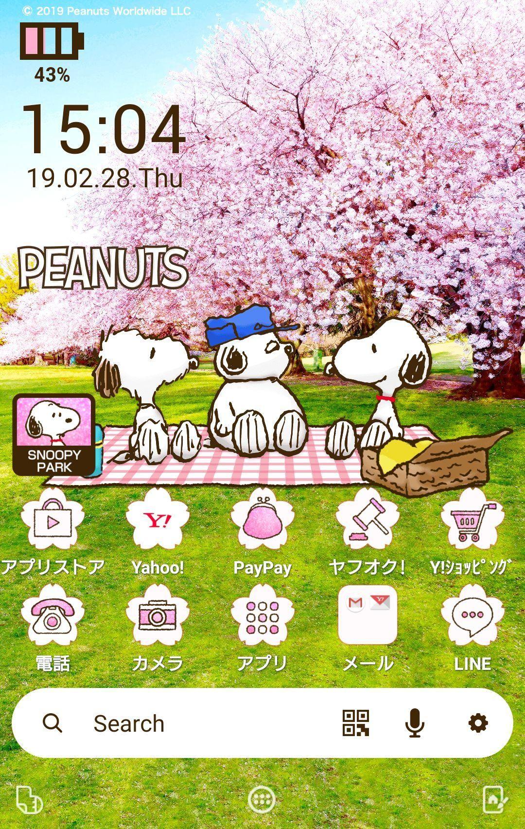 スヌーピーの公式きせかえテーマに春の桜デザインが新登場 壁紙 アイコン スマホきせかえ Yahoo きせかえアプリ きせかえ 壁紙 スヌーピー