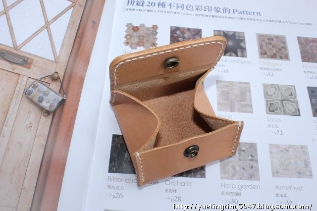 a543fd1273979 Tutorial & Pattern: Simple Leather Fold Coin Purse | DIY Leather ...