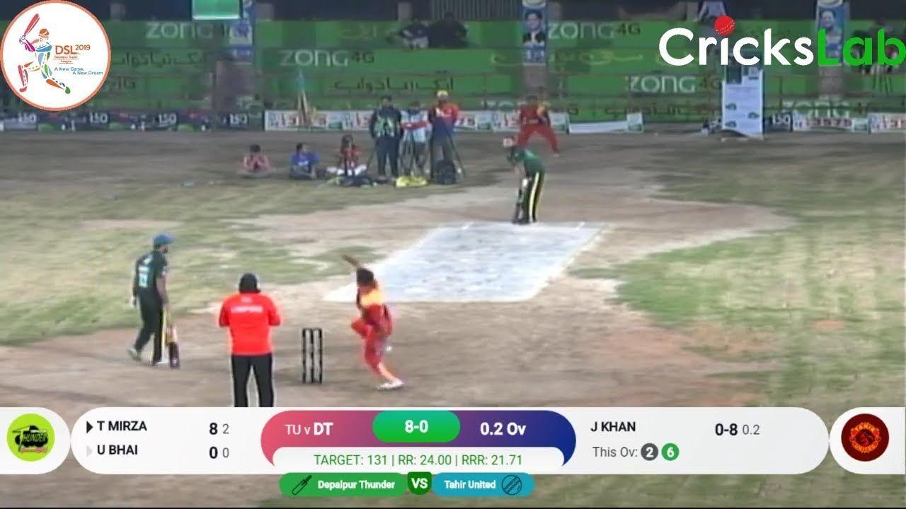 DSL Live Cricket Match 2019 Depalpur Thandar vs Tahir