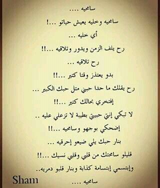 Pin By Roula Alaya On Roula Quotes Math Arabic Calligraphy