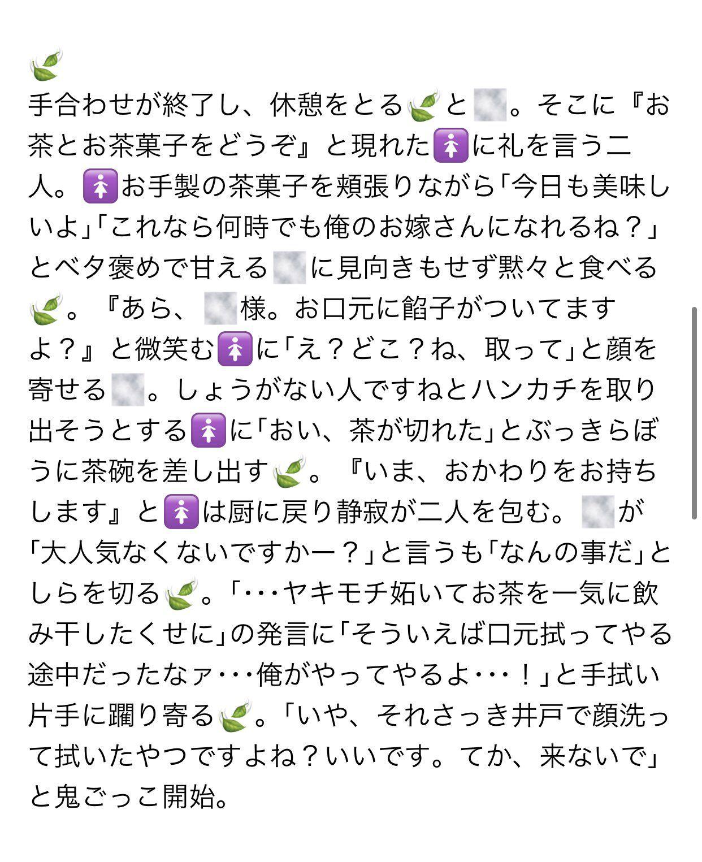 夢 一郎 時 小説 透 無