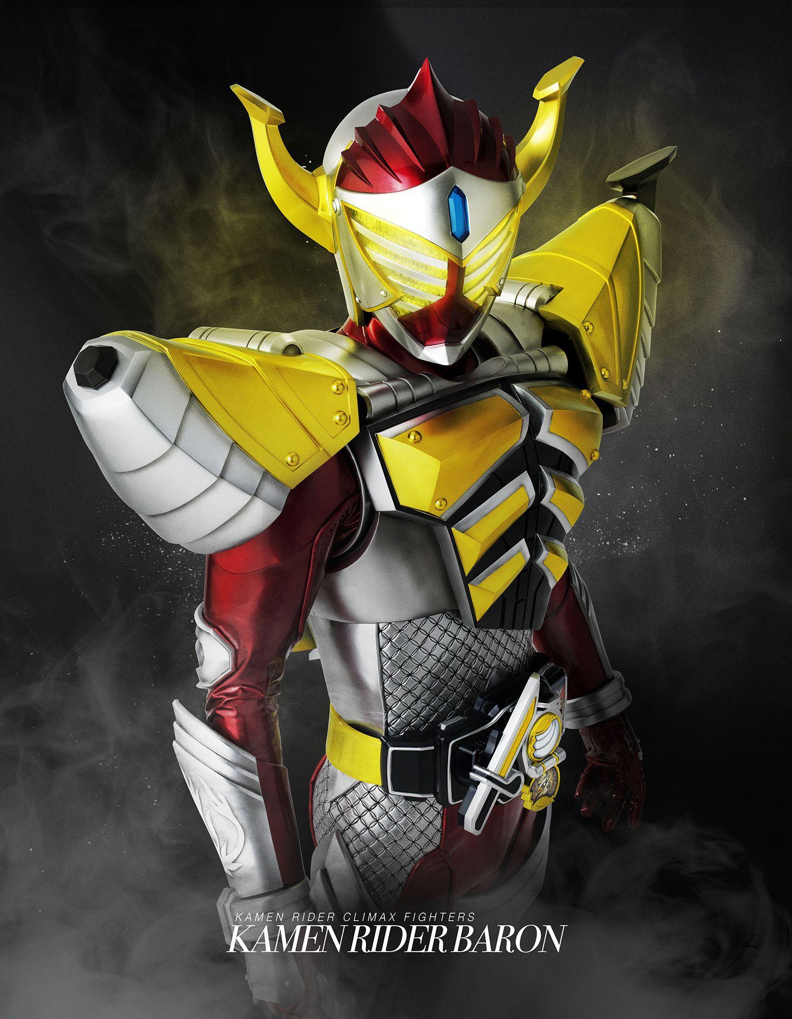 50 壁紙 仮面 ライダー 鎧 武 最高の花の画像