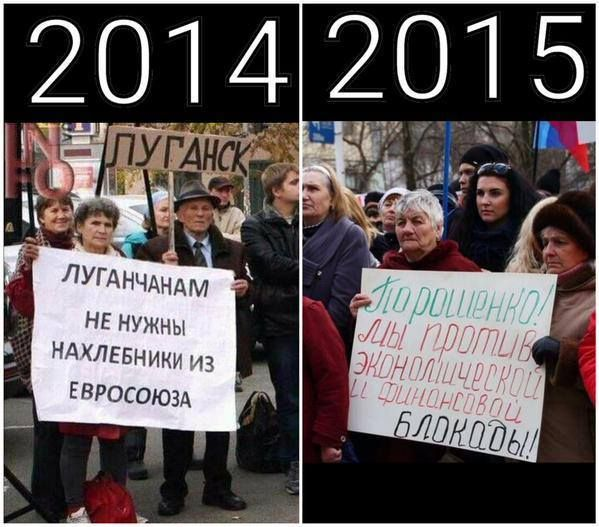 В гуманитарной помощи нуждаются 3,4 млн жителей Донбасса, - ООН - Цензор.НЕТ 7311