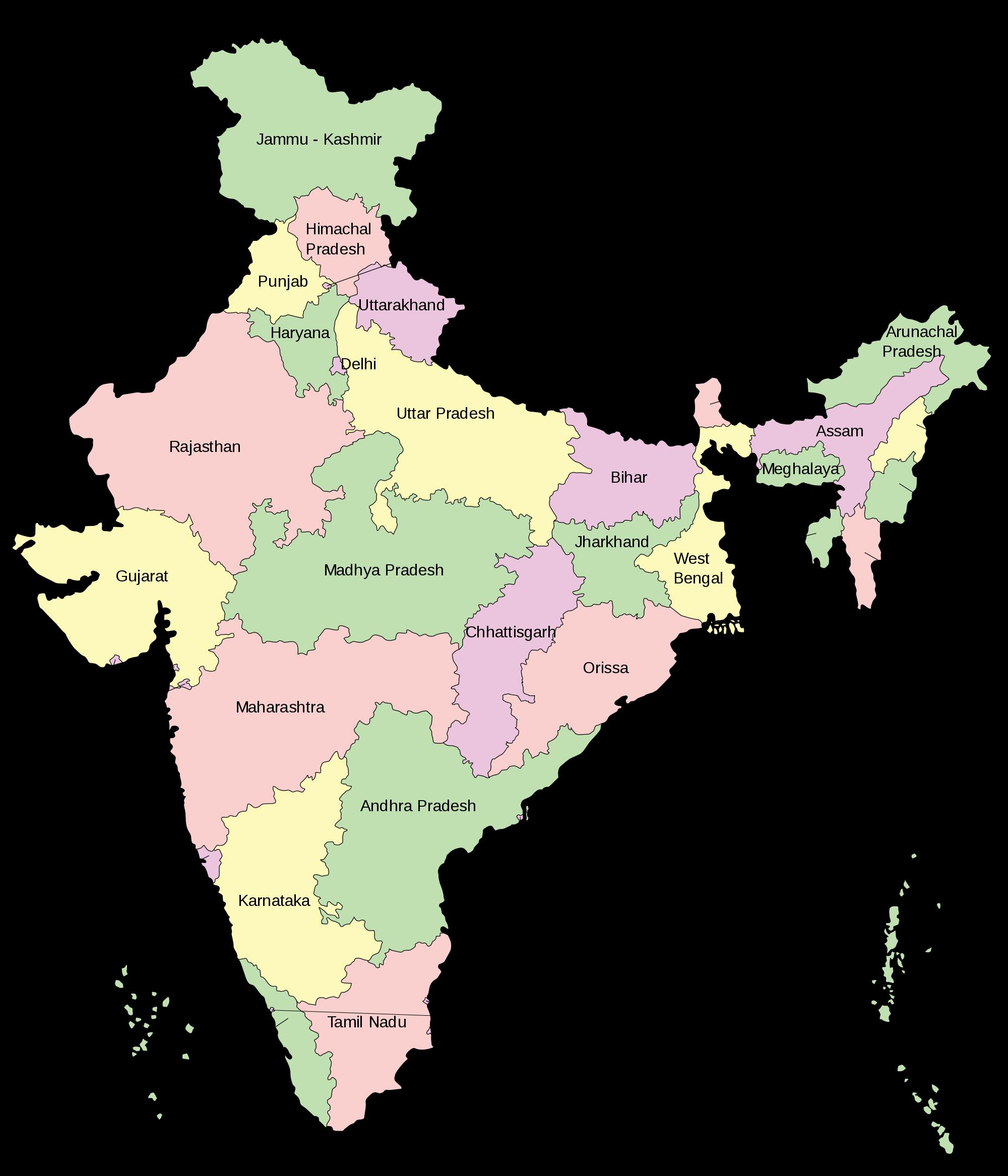Pin by Kirupa Karan on map | India map, Map, Map outline