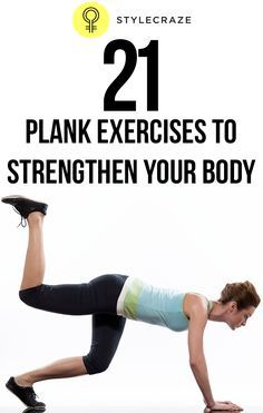 21 plank exercises to strengthen and tone your core and