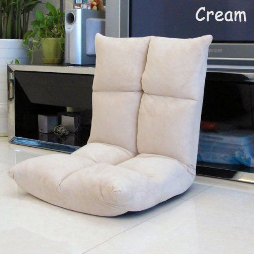 Com Futon Chair Recliners Floor Folding Chairs Living Room Gaming 105x52x15cm